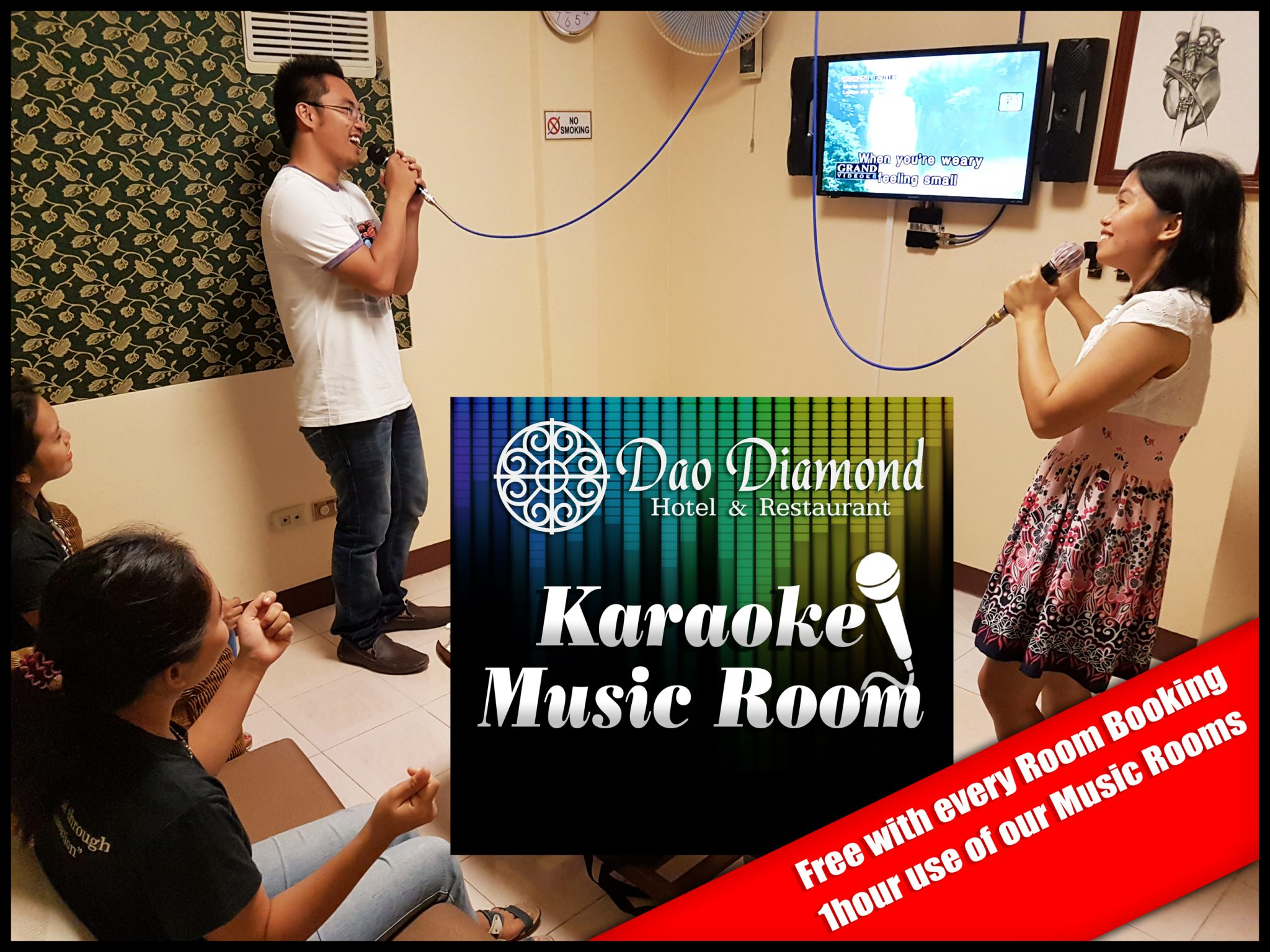 dao diamond karaoke